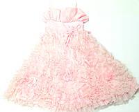 Платье для девочки-подростка Daisy Розовое