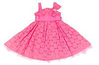 Платье Sonia Розовое 104