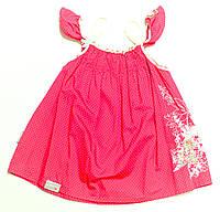Кофта для девочки-подростка Naturalna Harmonia 1 Розовая