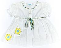 Блузка Sloneczne Wakacje 2 Белая