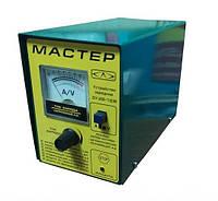 Зарядное устройство Мастер 6А