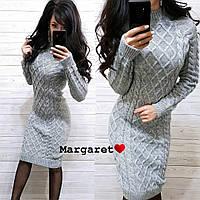 33fae9b931b Платье теплое вязаное в Украине. Сравнить цены