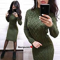 57c1d6d02ed Женское вязаное платье в Украине. Сравнить цены