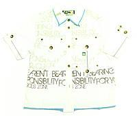 Рубашка для мальчика подростка Niebezpieczna Strefa 2 К\Р  Узор