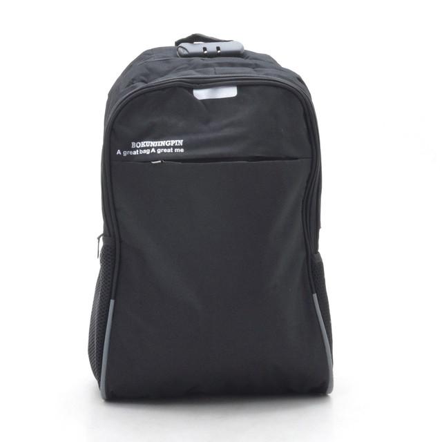 """Спортивный рюкзак """"CL-581"""""""