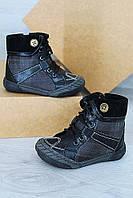 Ботиночки детские WALKER SО159