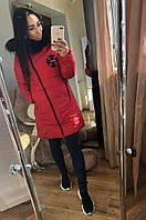 Куртка женская зимняя красная 8643