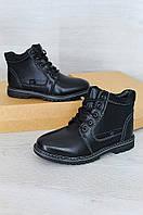 Ботинки подросток NASITE М-106-1