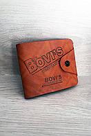 Кошелек мужской светло-коричневый 11 х 9 см BOSE F201-3