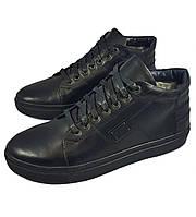 f5f7135b93d4 Кожаная обувь в Украине. Сравнить цены, купить потребительские ...