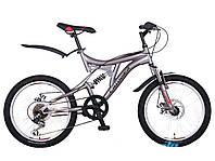 """Велосипед горный Crosser Smart *19 26"""" серый алюминиевый двухподвесный, фото 1"""