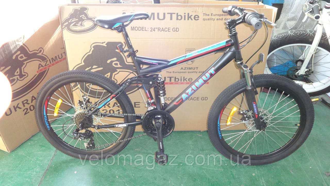"""Велосипед горный двухподвесный AZIMUT Race 24"""""""