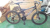 """Велосипед горный двухподвесный AZIMUT Race 24"""", фото 1"""