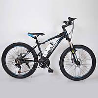 """Велосипед горный алюминиевый SIGMA HAMMER*14 24""""(black-blue), фото 1"""