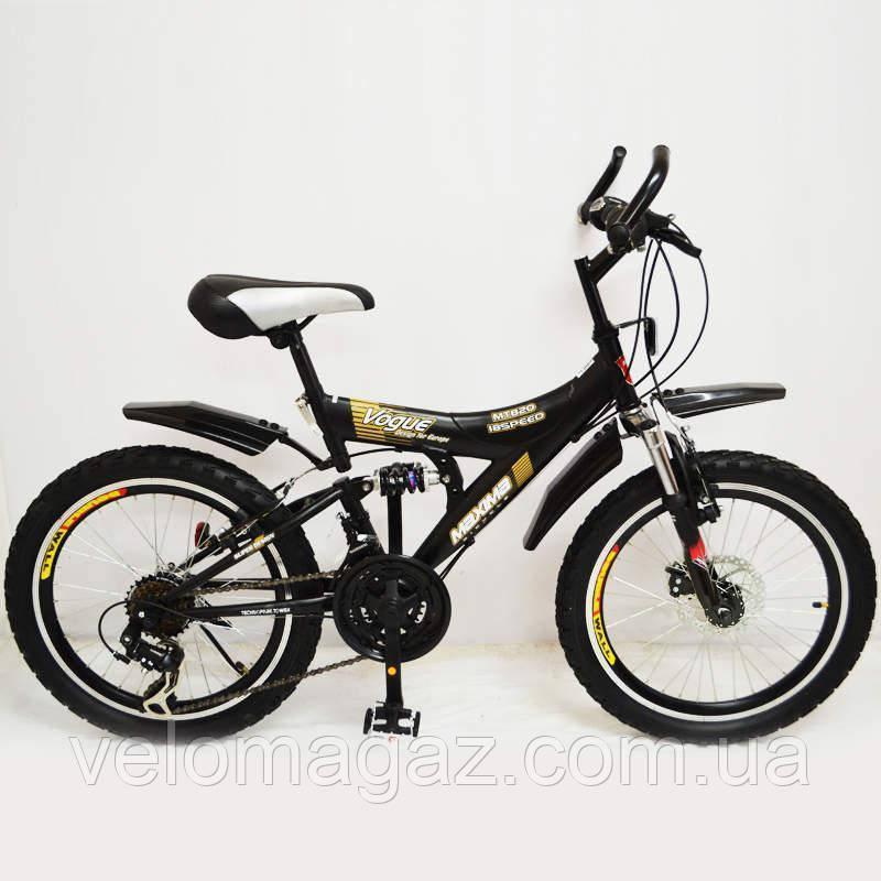 Велосипед SIGMA Maxima T20-7261 DBF стильный спортивный подростковый