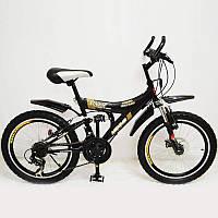 Велосипед SIGMA Maxima T20-7261 DBF стильный спортивный подростковый, фото 1