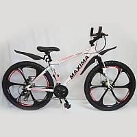 Велосипед SIGMA MAXIMA-TOMMY 26'' White алюминиевый спортивный подростковый, фото 1