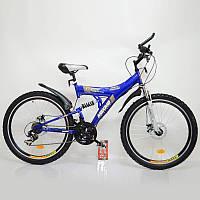 Велосипед SIGMA MAXIMA T26-726A-DBF Blue стильный спортивный двухподвесной подростковый, фото 1