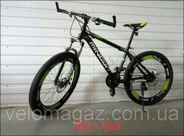 """Велосипед горный TopRider 881 26"""" алюминиевый"""
