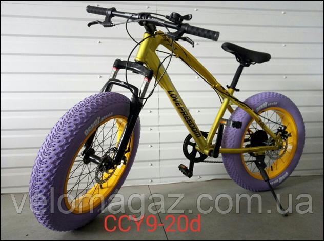 """Велосипед спортивный TopRider CCY9 20"""" фиолетовый"""