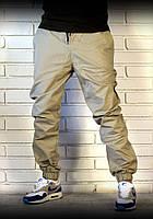 Хлопковые бежевые брюки джоггеры
