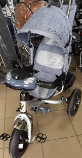 Трехколесный велосипед BC-17B Lambotrike Azimut AIR Light детский серый