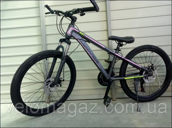 """Велосипед спортивный TopRider 887 24"""" серо-розовый"""