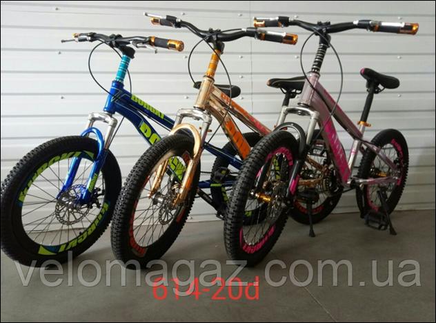"""Велосипед горный TopRider 614 20"""" розовый"""