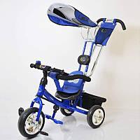 Sigma Lex-007 велосипед дитячий триколісний (10/8 EVA wheel) Blue