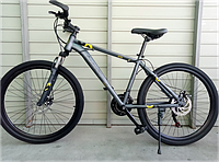 "Велосипед спортивный TopRider G35 26"" желтый, фото 1"