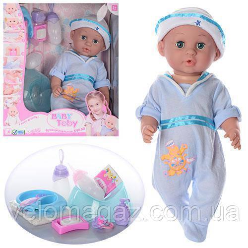 Кукла-пупс 30719-14 Baby Toby интерактивная, говорящая