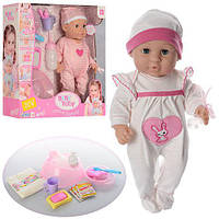 Кукла-пупс 30801-30801-5 Baby Toby интерактивная, говорящая, белый костюмчик