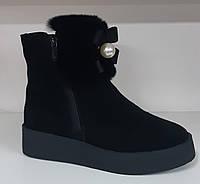 Сапоги/ботинки зимние натуральная кожа/цигейка. Размер 38