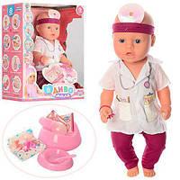 Кукла-пупс ДИВО YL1899X-S-UA , доктор, интерактивная,42 см, 9 функций, пьет, писяет