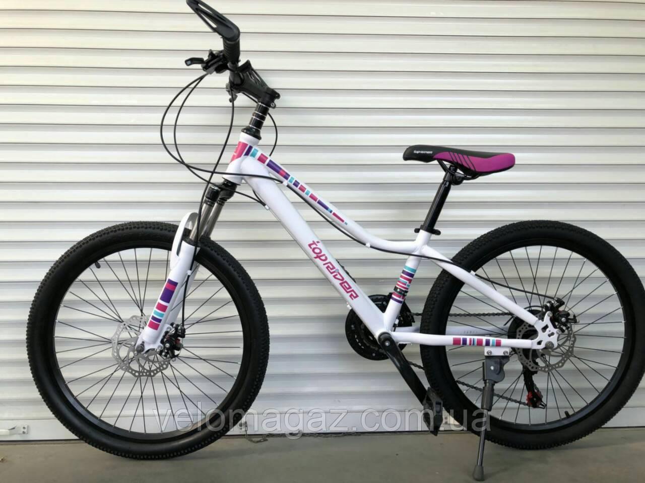 """Велосипед TopRider 900 24"""" підлітковий біло-малиновий"""