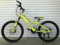 """Велосипед TopRider 900 24"""" подростковый салатовый, фото 1"""