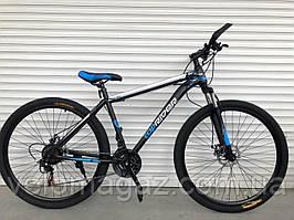 "Велосипед спортивный TopRider-611 29"" синий"