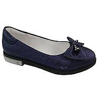 Туфли школьные Garstuk A636-T1731, Синий, 33