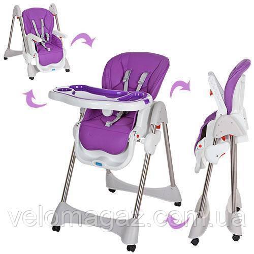 Детский cтульчик-трансформер для кормления M 3216-2-9, фиолетовый