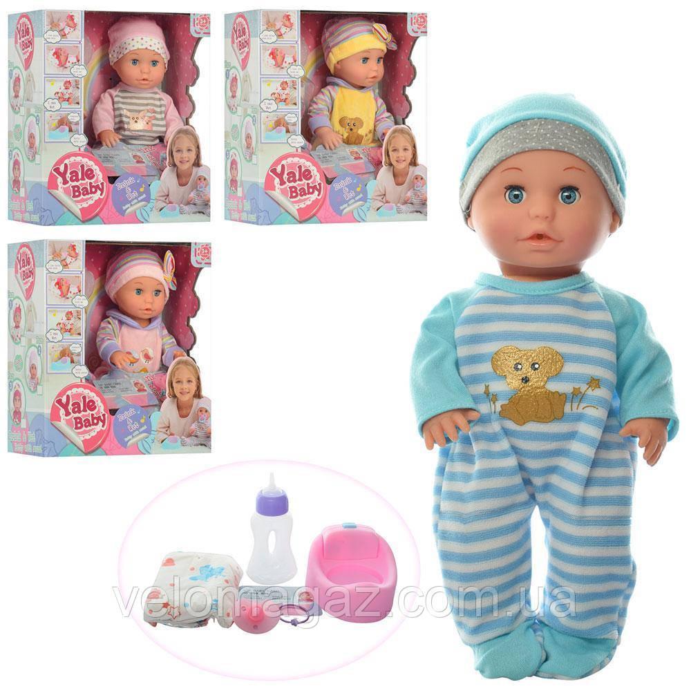 Кукла-пупс YL1910CD интерактивная (2 вида),
