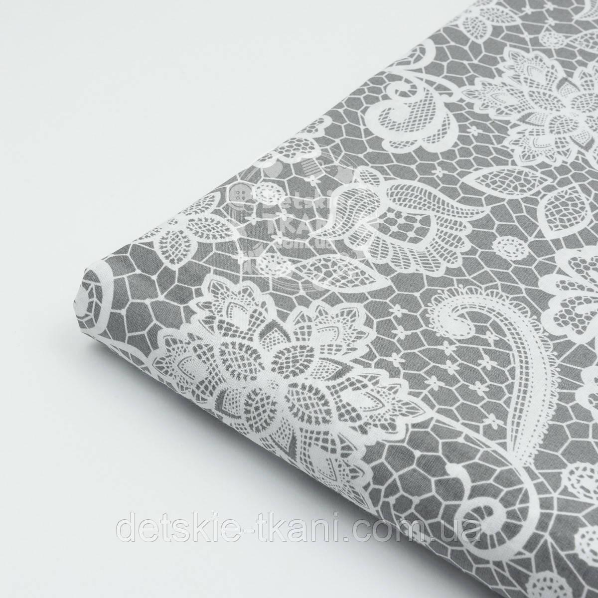 "Лоскут ткани №433а  ""Бабушкины кружева"" белые на сером"