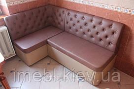 М'який куточок з місцем для сну на кухню (Рожево-бежевий)