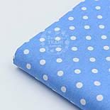 Бязь c горошком 7 мм на голубом (джинсовом) фоне  (№177), фото 7
