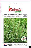 Чабер садовий «Самер Саворі» 0,5г (Голандія)