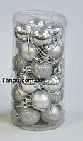 Новогодний шар -елочная игрушка ,цвет серебро(1-уп=24штук)d=3см