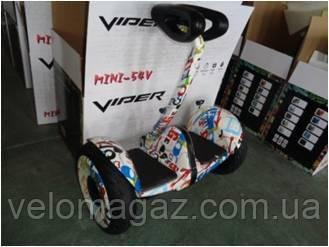 Міні Сігвей гироборд ipp 10 колір (GRAFFITI)