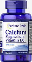 Кальций Магний Витамин Д3 Calcium Magnesium with Vitamin D3  Puritan's Pride