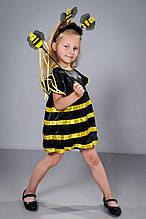 Дитячий карнавальний костюм Бджілки