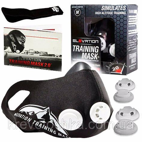 Training mask elevation 2.0, фото 2