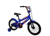 """Дитячий двоколісний велосипед Crosser JK-711 20"""", фото 1"""